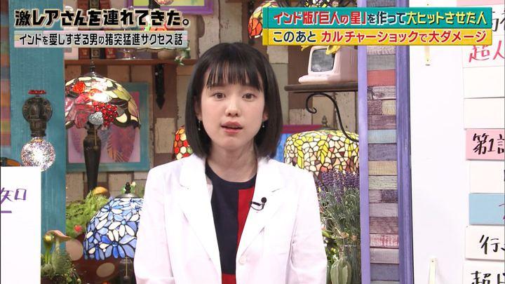 2018年07月16日弘中綾香の画像16枚目