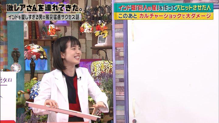 2018年07月16日弘中綾香の画像17枚目
