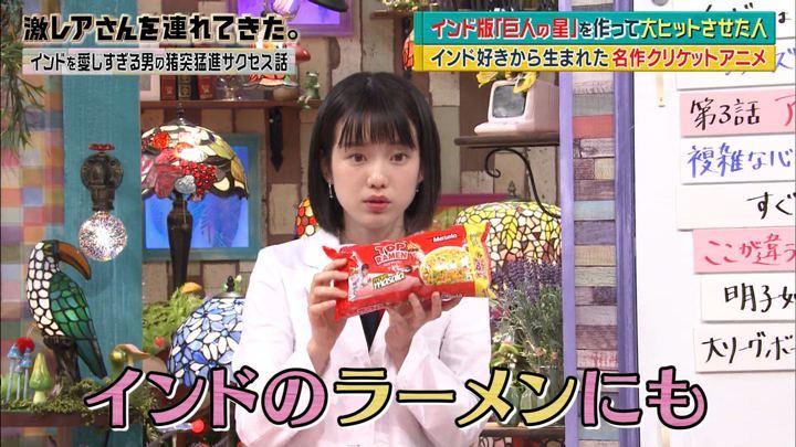 2018年07月16日弘中綾香の画像21枚目