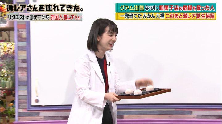 2018年07月16日弘中綾香の画像24枚目