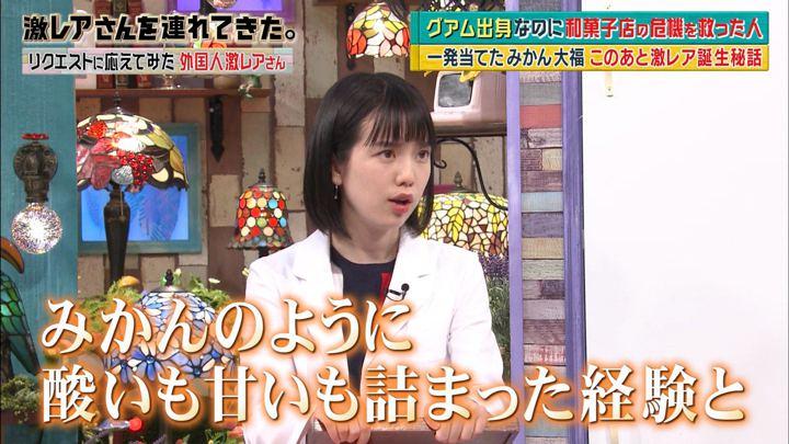 2018年07月16日弘中綾香の画像26枚目