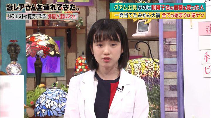 2018年07月16日弘中綾香の画像28枚目