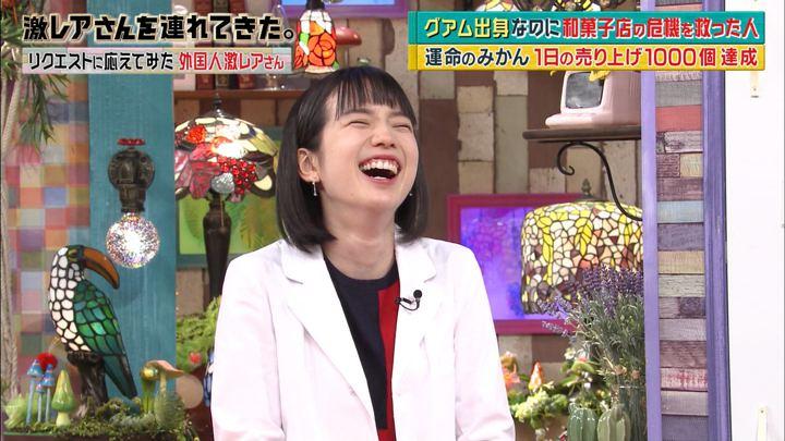 2018年07月16日弘中綾香の画像31枚目