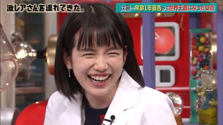 2018年07月16日弘中綾香の画像36枚目