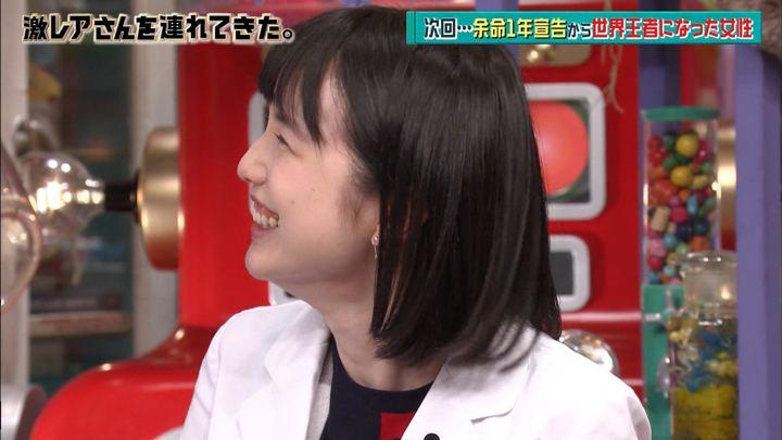 2018年07月16日弘中綾香の画像37枚目