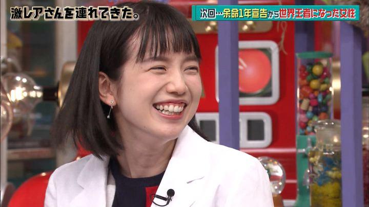 2018年07月16日弘中綾香の画像38枚目