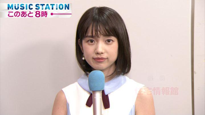 2018年07月20日弘中綾香の画像01枚目
