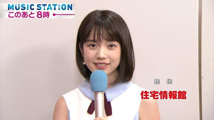 2018年07月20日弘中綾香の画像03枚目