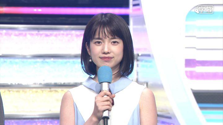 2018年07月20日弘中綾香の画像06枚目