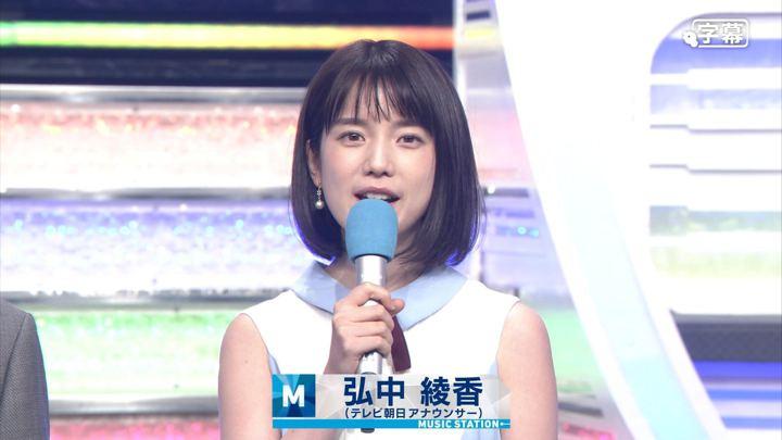 2018年07月20日弘中綾香の画像08枚目