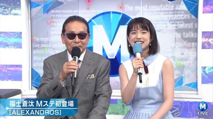 2018年07月20日弘中綾香の画像18枚目