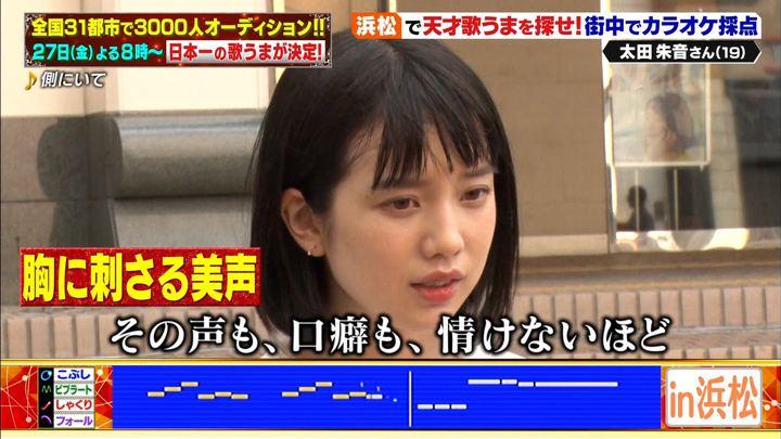 2018年07月21日弘中綾香の画像11枚目