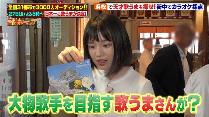 2018年07月21日弘中綾香の画像14枚目