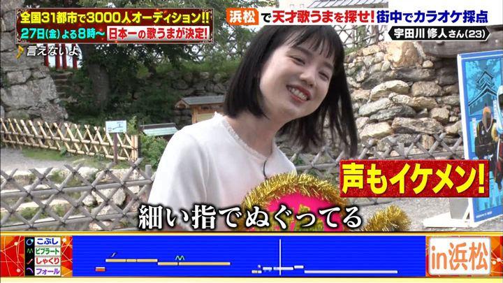 2018年07月21日弘中綾香の画像16枚目