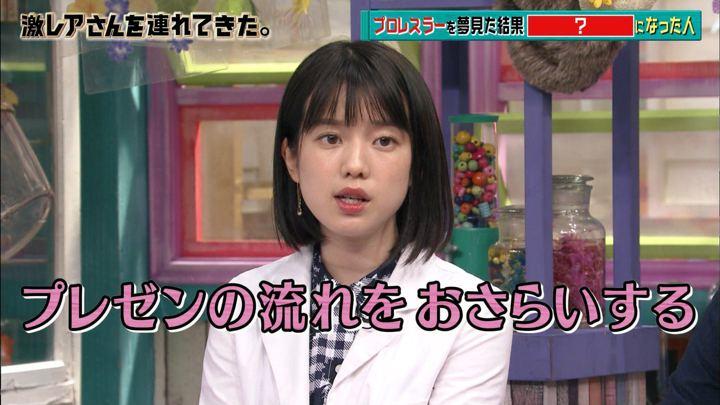 2018年07月30日弘中綾香の画像01枚目