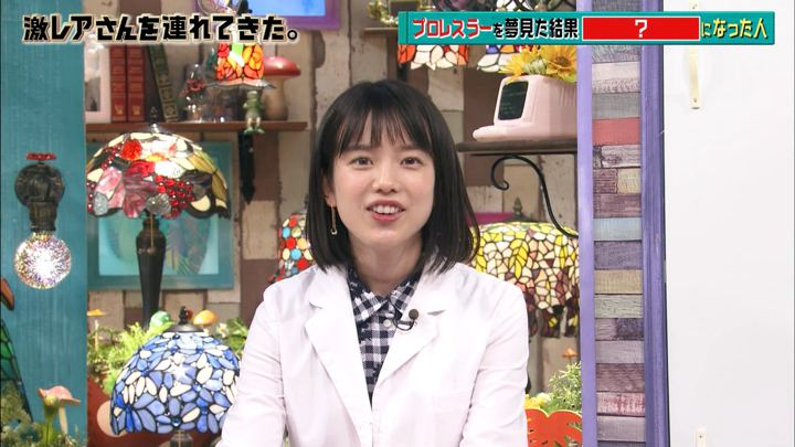 2018年07月30日弘中綾香の画像03枚目