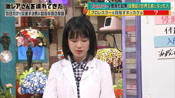 2018年07月30日弘中綾香の画像09枚目