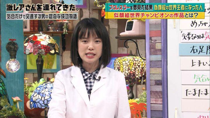 2018年07月30日弘中綾香の画像14枚目