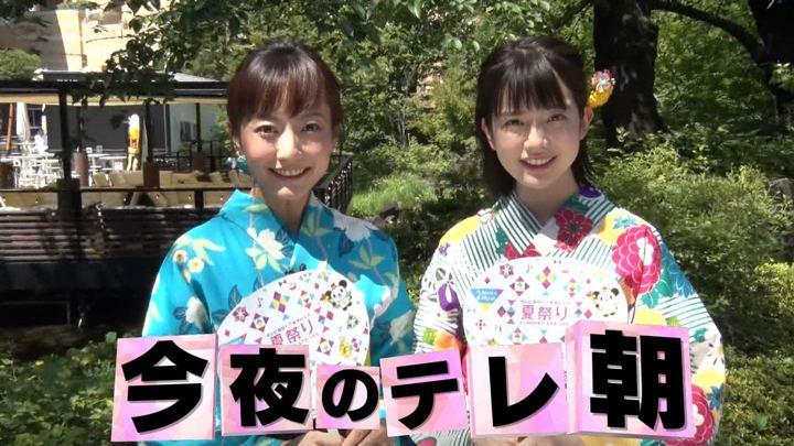 2018年08月04日弘中綾香の画像02枚目