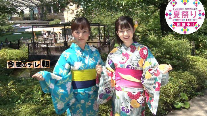 2018年08月04日弘中綾香の画像04枚目
