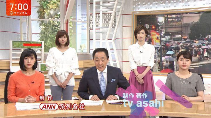 2018年06月06日久冨慶子の画像07枚目