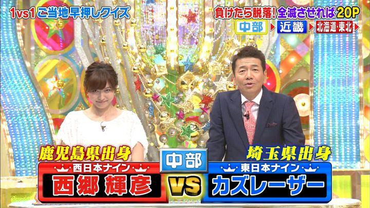 2018年06月06日久冨慶子の画像09枚目