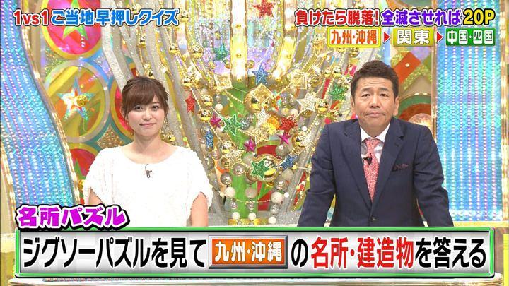 2018年06月06日久冨慶子の画像10枚目