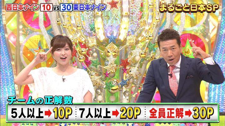 2018年06月06日久冨慶子の画像13枚目