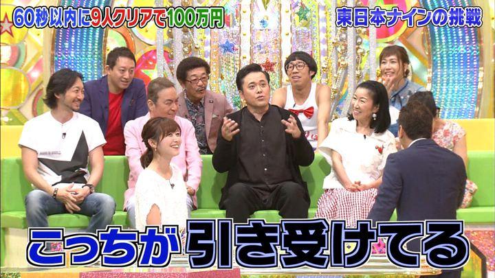 2018年06月06日久冨慶子の画像14枚目
