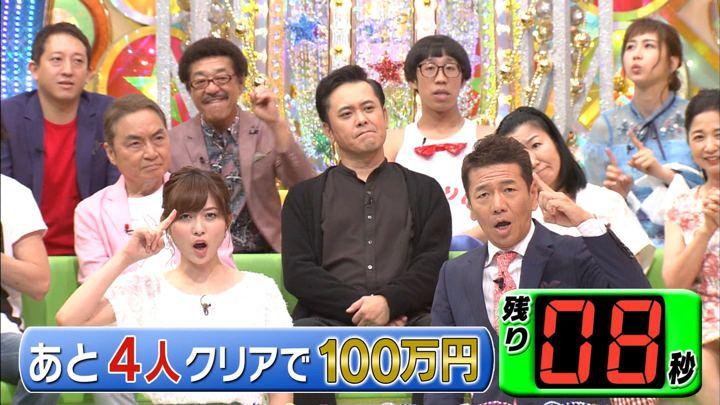 2018年06月06日久冨慶子の画像17枚目