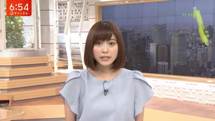 2018年06月07日久冨慶子の画像09枚目