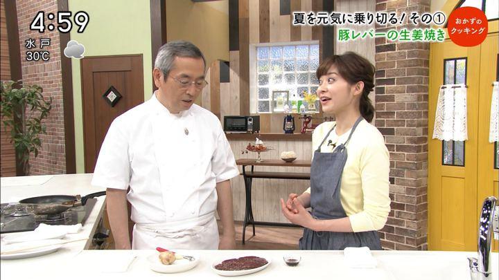 2018年06月09日久冨慶子の画像04枚目