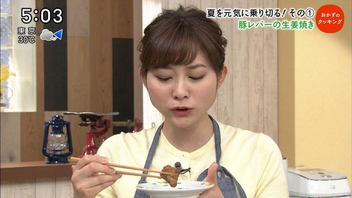 2018年06月09日久冨慶子の画像07枚目