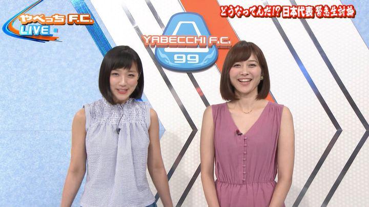 2018年06月10日久冨慶子の画像01枚目