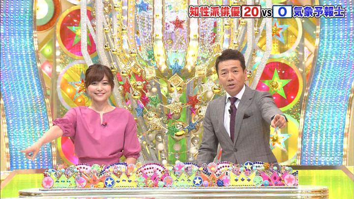 2018年06月13日久冨慶子の画像04枚目
