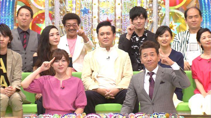 2018年06月13日久冨慶子の画像09枚目