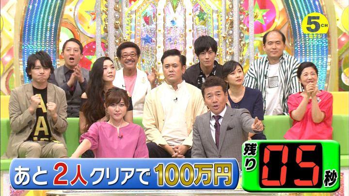 2018年06月13日久冨慶子の画像10枚目