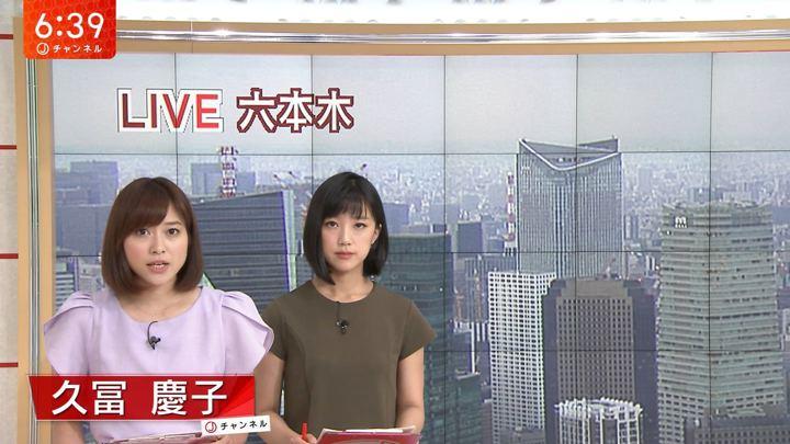 2018年06月19日久冨慶子の画像01枚目
