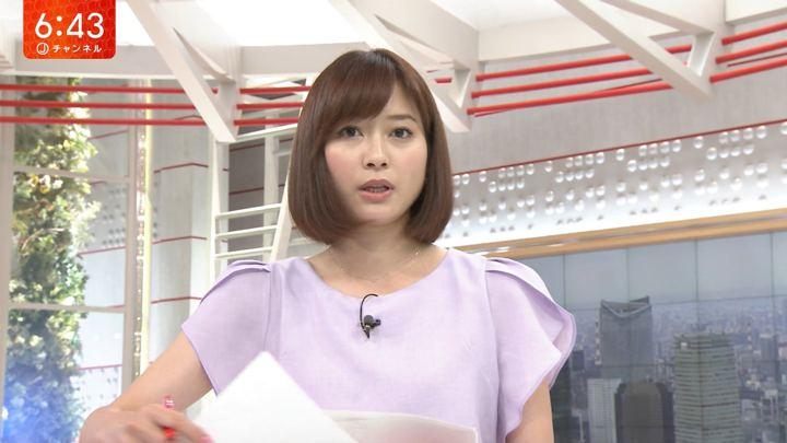 2018年06月19日久冨慶子の画像04枚目