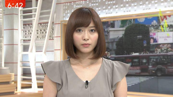 2018年06月21日久冨慶子の画像02枚目