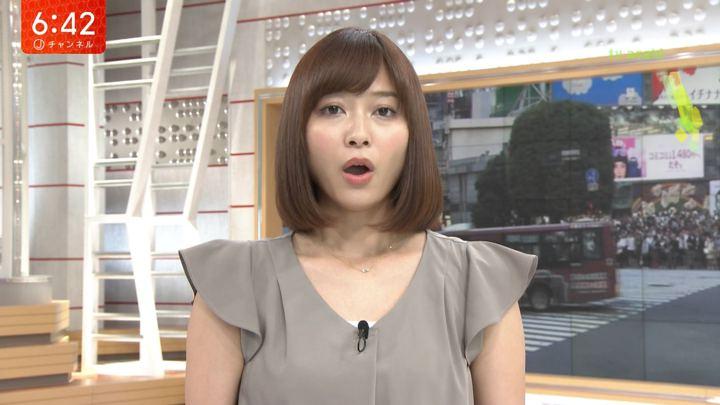 2018年06月21日久冨慶子の画像03枚目