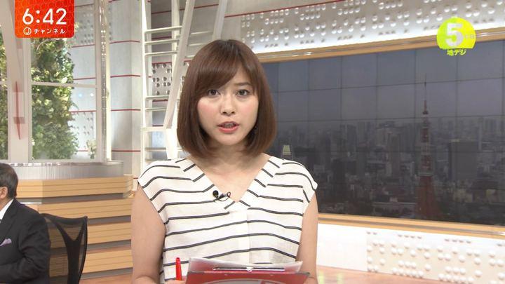2018年06月26日久冨慶子の画像05枚目