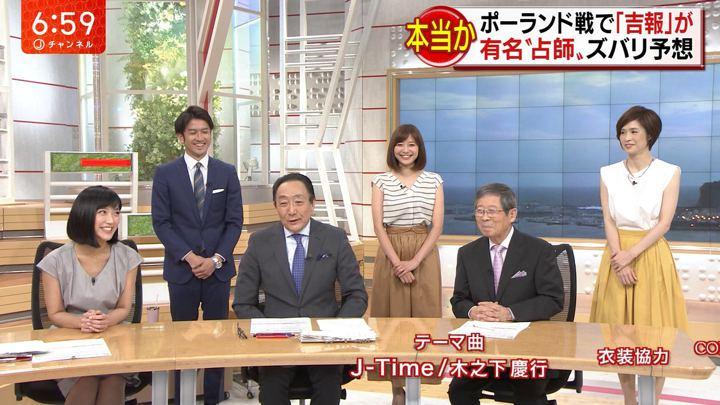 2018年06月26日久冨慶子の画像09枚目