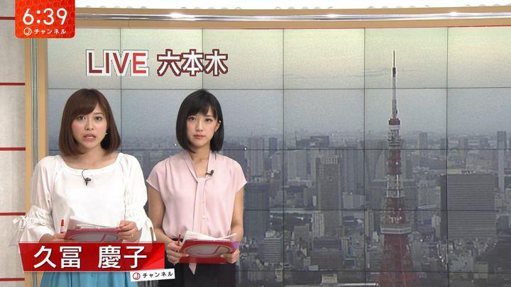 2018年06月27日久冨慶子の画像01枚目