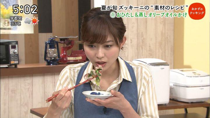 2018年06月30日久冨慶子の画像04枚目