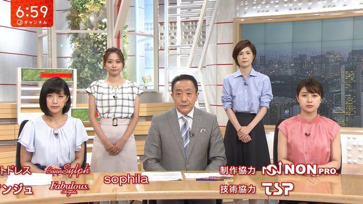 2018年07月05日久冨慶子の画像06枚目