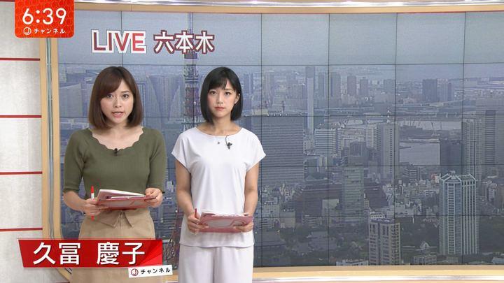 2018年07月10日久冨慶子の画像01枚目