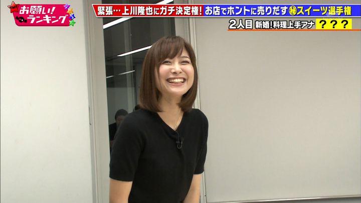 2018年07月11日久冨慶子の画像14枚目