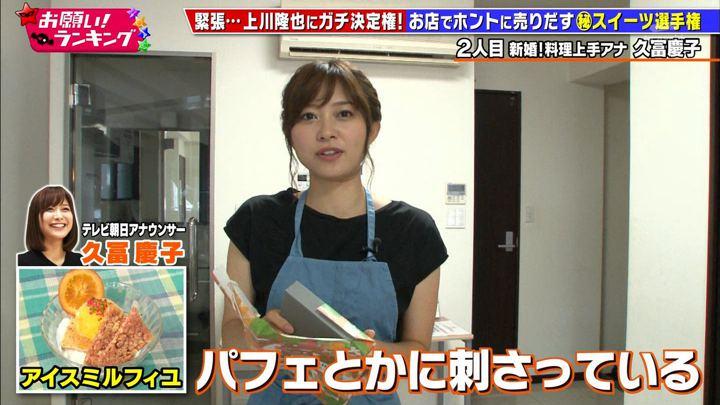 2018年07月11日久冨慶子の画像17枚目