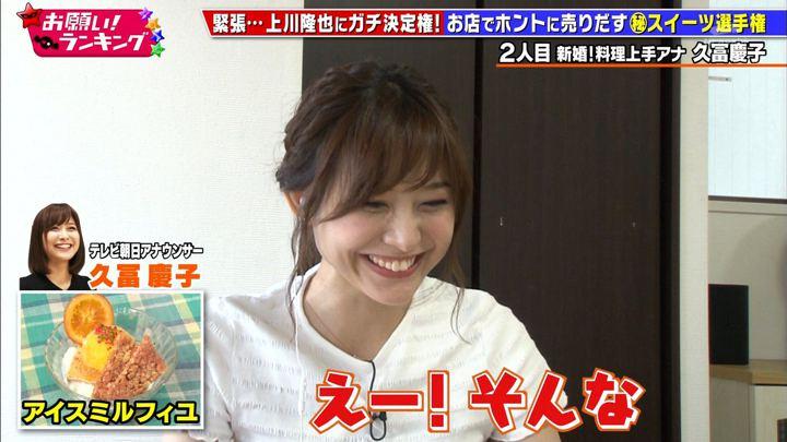 2018年07月11日久冨慶子の画像22枚目